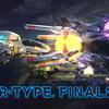 R-TYPE FINAL2レビュー!(機体が揃えば)最高のR資料集!STGとしては褒められない!