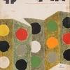 暮しの手帖研究室の協力者 読者から募集 1954年