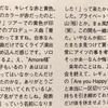 TV fan 2月号 2016.12.15