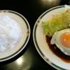 日替わりランチ【レストラン ピーコック】