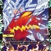 【デュエマ速報】「逆襲のギャラクシー卍・獄・殺!! 」収録カード判明!!憤怒スル破面ノ裁キ