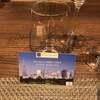目黒雅叙園ワイン会