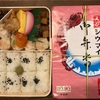 【期間限定!】崎陽軒えびシウマイ弁当を食べてみた!