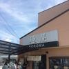 奈良県おすすめラーメン麺屋NOROMAまでツーリング