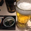 寿司屋で呑み会