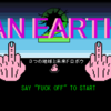「AN EARTH2 ~3つの地球と未来ドロボウ~」の感想