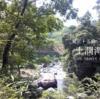 二十四節気七十二候 「大暑 大雨時行」(2017/8/2)