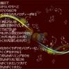 詩集『リエゾン LIAISON』より No.22「メロディー」