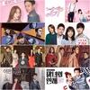 4月から始まる韓国ドラマ(スカパー)#3週目 放送予定/あらすじ