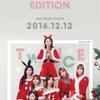 TWICEがクリスマスに!19日からアルバム発売開始!