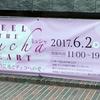 FEEL THE Mucha HEART@伊藤忠青山アートスクエア 2017年6月18日(日)