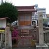 中山道旅日記 17 加納宿-河渡宿-美江寺宿-赤坂宿