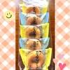文明堂神戸店のカステラドーナツ ざらめが美味しい(焼きドーナツ)