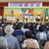 生命を生み出す母親は声明を育て生命を守ることをのぞみます ,平和な未来をこどもたちへ、第60回福島県、第47回いわき母親大会