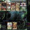 Dominion Online 対戦録 73