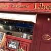 Patisserie Chocolatorie Liberté(パティスリーショコラトリー リベルテ)