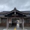 三河国一の宮 砥鹿神社 愛知県豊川市