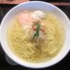 【今週のラーメン1130】 麺屋 海神 吉祥寺店 (東京・吉祥寺) あら炊き塩らぁめん
