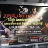 30th Sing Like Talking Anniversary