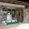 森吉山ダム(2)-管理支所