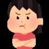 日本人が台湾人に怒られがちな5つのこと