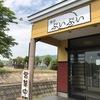 麺屋ぷいぷい 餃子セット810円・・・・・