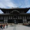 2019年4月伏見・大阪・奈良の旅