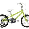 4歳の子供にオススメの自転車を探す