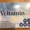 ベルタミンの導入(増大サプリ)