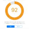 1週間の反省(#^ω^) 10月2日~10月8日 今日(体育の日)から学校だよ!!!