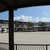 岡場駅/岡場駅前(神戸市北区)