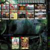 Dominion Online 対戦録 198