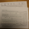 ABARTH/アバルト 595 車庫証明