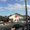 湯風景しおり【静岡県浜松市】露天スペースが充実のスーパー銭湯