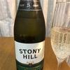 オーストラリアワイン スパークリングワイン ストーニーヒル