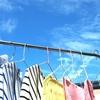 少ない服で暮らすミニマリストの共通点に、洗濯頻度の高さがあると思う