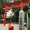 宮城野八幡神社へ