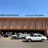 【エジプト鉄道】ルクソールからアスワンへの道のり