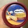 ハーゲンダッツ ミニカップ ソルティバタービスケット 食べてみました