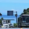 徳島バス 515