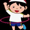 【小1】運動会の練習と律儀な息子