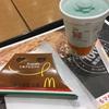 恋の三角チョコパイ ティラミス味@マクドナルド