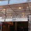 高架下のビッグな世界2 ―東武博物館