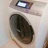【時短】乾燥機付きドラム洗濯機を手に入れて家事をラクにしよう