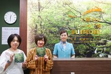 【特別連載①】サントリー〈天然水のビール工場〉東京・武蔵野ブルワリーに行ってきた!-見学編-