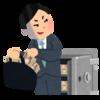 元公務員から見た、税務課職員3000万円着服事件の原因と地方公務員の実態