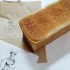 VIKING BAKERY F(バイキングベーカリー エフ) @乃木坂 お初の食パン専門店ではプレーン食パンから