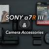 【a7 III にも使える!】SONY a7R III に必須のおすすめカメラアクセサリー