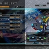 SD GUNDAM G GENERATION CROSS RAYSの追加DLC「Added Dispatch Mission Set 3」の感想