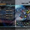 SD GUNDAM G GENERATION CROSS RAYSの追加DLC「Added Dispatch Mission Set 3」の感想
